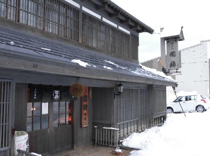 井村さんイメージ1