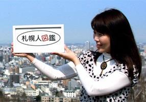 """福津さんイメージ1"""" width="""